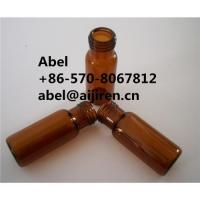 Quality wide opening vials short screw-thread vials labware lab equipment for sale