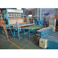 Buy New Design Pulp Egg Box Making Machine Fruit Tray Production Line at wholesale prices