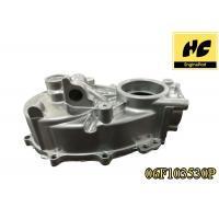 China Replacement Automobile Engine Parts Timing Chain Cover/Timing Cover For C6 Audi 2.0T OE 06F103530P on sale