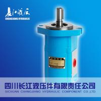 Buy cheap CMK1 series small hydraulic motor pump product