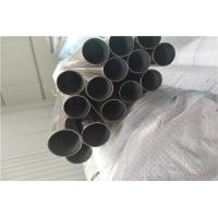 China Cylindrical Large Diameter Steel Tube , Oil / Gas Electric Resistance Welded Pipe on sale