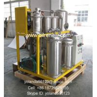 Quality Vacuum Stainless Steel CUO Purification Machine | UCO Purifier | UCO Treatment Plant SYA for sale