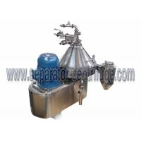 China High Speed Food Centrifuge , Milk Separator With Large Capacity For Beverage Juice Clarification on sale