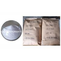 Quality CAS 544 17 2 Construction Use calcium formate msds Solubility Feed Grade / Tech Grade for sale