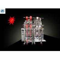 Quality Double Lane OEM Packing Machine Simple Driven With PLC Touch Screen Control for sale