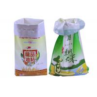 Quality Free Samples 25Kg Poly Woven Sacks PP Laminated Bags Manufacturers for sale