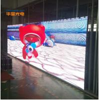 Buy cheap Full Color LED Stage Display Screen P3.91 Outdoor 500*500mm Panel 5000cd/㎡ from wholesalers