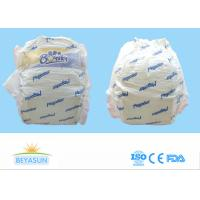 Quality Disposable Healthy Disposable Diapers With Velcro Tape , Free Sample for sale