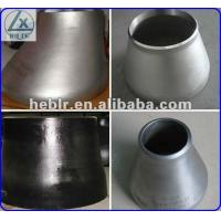 Quality ANSI B16.9 carbon steel reducer for sale