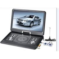Quality 15 inch Portable DVD Player for sale