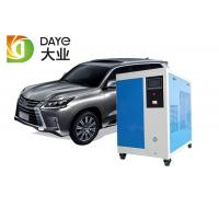 China CCG3500 Car Carbon Cleaning Machine Gas Production 3500 L/H±10% Cleaning Time Adjustable on sale