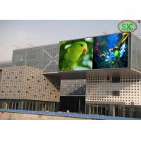 Quality P10 SMD Outdoor Full Color LED Advertising Display 320*320mm Module Size for sale