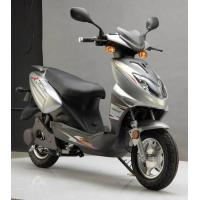Buy cheap Sell 1500W Electric Scooter product