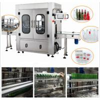 China Industrial Automatic Bottle Washing Machine 0.6~0.8Pma Clean Air Source on sale