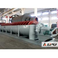 Buy cheap Stable Operation Sand Washing Machine With Spiral Diameter 500mm 3kw from wholesalers
