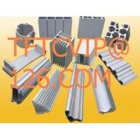 Buy cheap Mill Finish Aluminum Profiles, Aluminum Extrusion, Alloy, Frames product
