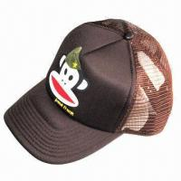 Quality 5-panel pre-curved mesh/trucker hat with printing, suitable for men or children for sale