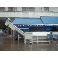 Buy cheap Guangzhou factory dirty pet flakes washing machine with double screw conveyor product