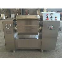 Quality 50kg Industrial Dough Mixer Machine , Heavy Duty Commercial Dough Mixer for sale