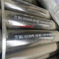 Quality ASTM A106 GrC  88.9mm x 5mm x 12meter seamless pipe with API , CE ,ISO certificate and bevel end , plastic cap at end for sale