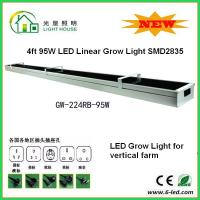 China Garden SMD LED Tube Grow Lights 1200mm With Good Heat Dissopation , CE ROHS Listed on sale