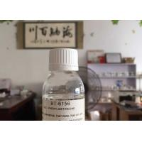 Buy cheap BT-6156 Phenyl Methyl  Low Viscosity Silicone Oil For Hair Gloss Agent / Suntan Lotions product
