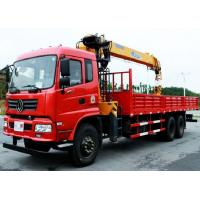Quality Dongfeng 10 Tons Hoisting Mobile Crane Truck Mounted With Hydraulic Straight 4 Arm for sale