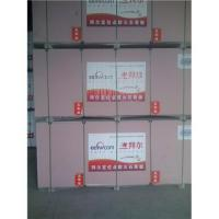 Buy cheap Baier fire-proof gypsum board product
