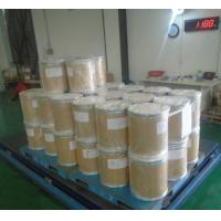 ELINCS 402-130-7 Professional MCDEA MF C21H28CL2N2 ISO9001 Certification