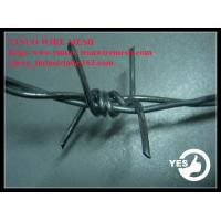Quality Barbed Wire with High Quality and Competitive Price for sale