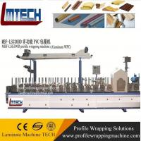 China wpc door frame extrusion line WPC Profiles wrapping machine with CE on sale