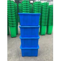 Buy cheap Plastics 90ltr Stackable and  Nestable  plastic Crates HDPE tanks with cover from wholesalers