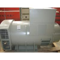 Quality FARADAY Powertec alternator generator factory price for sale