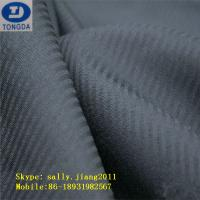 Quality 100%cotton fabric for pocket lining for sale