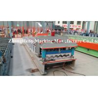 China High Rib Roofing Panel Roll Forming Machine Corrugated Iron Rolling Machine on sale
