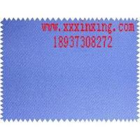 China 10*7 Flame Retardant fabric on sale