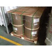 Buy cheap Coaxial Cable (PK 75-2-13) from wholesalers