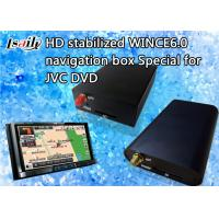 Quality 800*480 JVC Car Navigation Box with Bluetooth / Stereo Audio / DVD Player / FM MP3 MP4 for sale