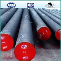 Buy H13 / 4Cr5MoSiV1 round steel bar at wholesale prices