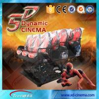 Quality 5D interactive cinema Snow Virtual Reality 5D Cinema Equipment  With Hydraulic / Electric Platform for sale