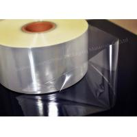 Buy cheap 2000-4000m 18-21 microns Transparent Heatsealable High Shrink BOPP Lamination Film product