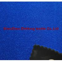 Quality Bonded SBR neoprene lamination sheet with soft elastic loop fabric for sale