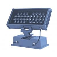 Quality Ra90 Outdoor Led Floodlight for sale