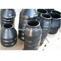 China concentric/eccentric reducer, equal/reducer on sale