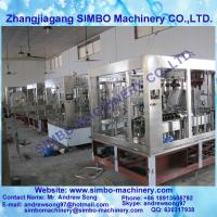 Quality beer machine manufacture for sale