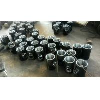 Buy cheap Seamless Reducing Tee Pipe Fitting High Pressure Black Steel Pipe Fittings product