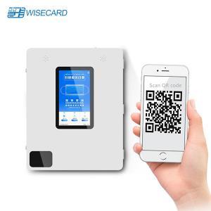 China Wall Mounted Self Service Kiosk Machine , Mask Self Service Payment Terminal on sale