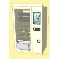 Quality Frozen Vending Machine -10 to -23 Degree for Sell ICE Cream , Frozen Food, Lift System, Interactive & Control Software for sale