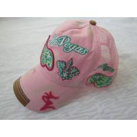 Quality Unique Cotton Cute Sports Baseball Caps Promotional For Girls for sale
