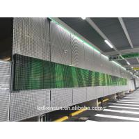 Buy cheap Outdoor Single Color Led Display Module From Lights Green P10 DIP546 32*16 Dots from wholesalers